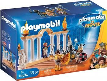 PLAYMOBIL THE MOVIE EMPERADOR MAXIMUS 70076