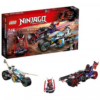 LEGO NINJAGO CARRERA CALLEJERA REF-70639